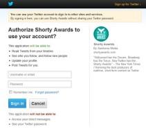 shorty authorize